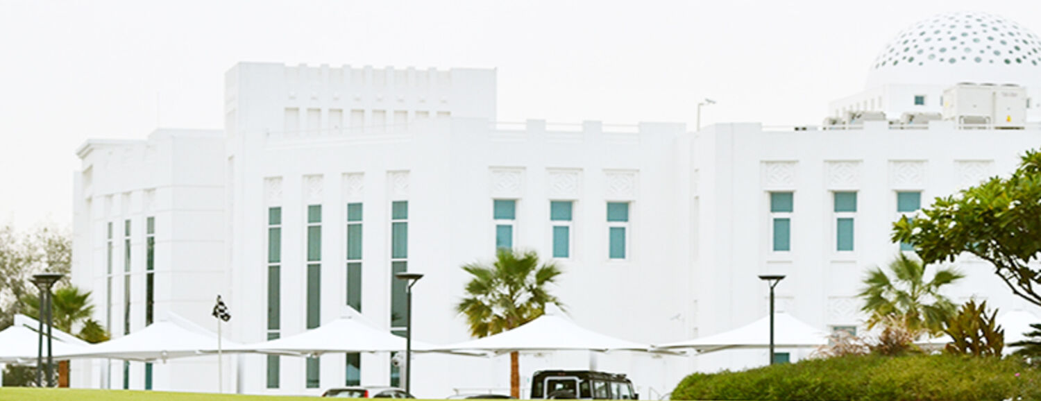 Qatar Golf Association HQ